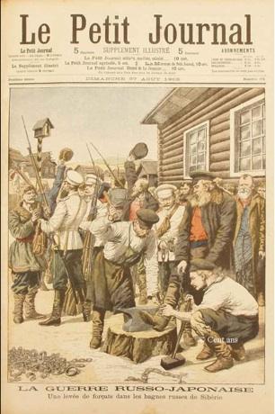 Le Petit Journal - 1905 - La guerre russo-japonaise