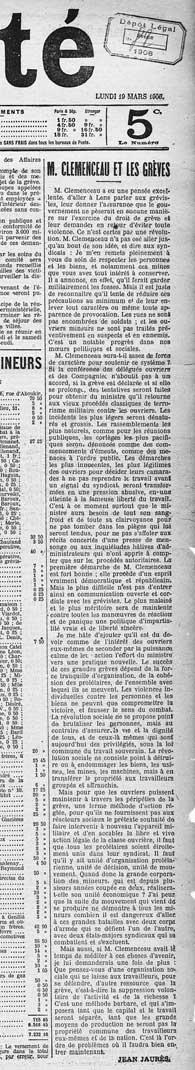 Huma_mars-1906